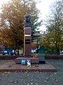 Пам'ятник Т.Г. Шевченку; Костопіль.jpg