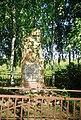Памятник Акрамовскому восстанию.jpg