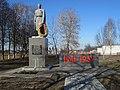 Памятник воинам, партизанам, мирным гражданам погибшим в годы ВОВ - panoramio.jpg