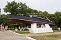 Памятный знак «Торпедный катер» в день ВМФ.jpg