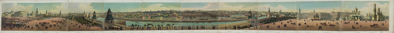 Д. С. Индейцев. Панорама Кремля и Замоскворечья от Тайницкой башни. 1848 г.