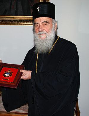 Irinej, Serbian Patriarch - Image: Патриарх Сербский Ириней