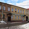 Пашутінська, 36.jpg
