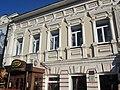 Пенза Московская 93(2) фрагмент.JPG