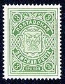 Полтавский уезд № 15 (1909 г.).jpg