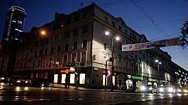 Проспект 49 Ленина.jpg