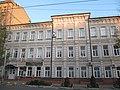 Саратовский педагогический колледж ул Радищева 20.jpg