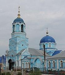 Свято-Успенская церковь (Усмань).jpg