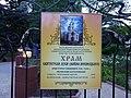 Симферополь, бульвар Ленина, Мед. институт.JPG