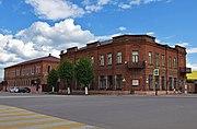 Скопин в Рязанской области: история, описание, достопримечательности, фестиваль гончаров, как добраться, интересное для туристов
