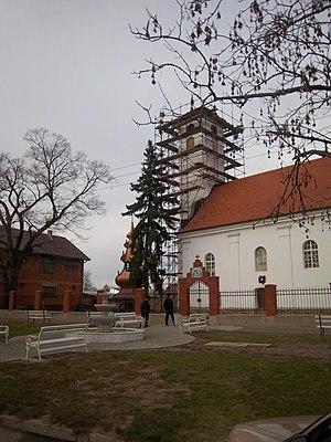 Church of St. George, Bobota - Church of St. George