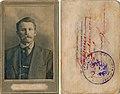 Удостоверение личности, Петроград, 1919.jpg