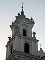 Фарный костел Св. Франциска.JPG