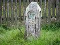 Церковь Горки30.jpg