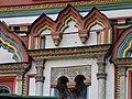 Церковь Николая Чудотворца на Берсеневке в Верх. Садовниках Москва 29.JPG