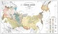 Этнографическая Карта Российской Империи Христиановича.png
