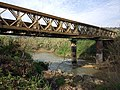 גשר אריק הישן 2.jpg