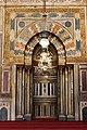 المحراب الخاص بمسجد السلطان حسن.jpg