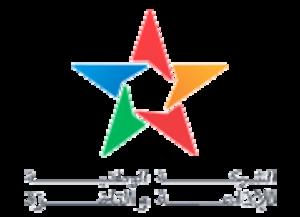 Société Nationale de Radiodiffusion et de Télévision - Image: شعار الشبكة الوطنية للإذاعة والتلفزة SNRT