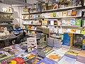 معرض الشارقة الدولي للكتاب Sharjah International Book Fair 04.jpg
