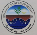 معهد بحوث الصرف.png
