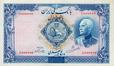 پانصد ریال - سری ششم رضا شاه - کد ۵۷ (رو).png