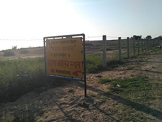 Bhirrana Place in Haryana, India