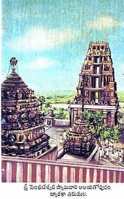 ద్వారక తిరుమల పశ్చిమగోదావరి జిల్లా IMG 20190619 113304.jpg