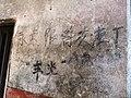 东源康禾仙坑村八角楼20121003 - panoramio (5).jpg