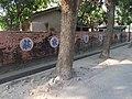 光復新村 Guangfu New Village - panoramio (4).jpg