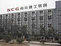 南京软件大道 - panoramio.jpg