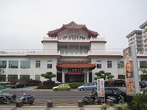 Tainan City Council - Former Tainan County Council building