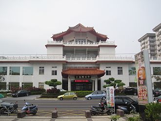 Tainan City Council - Former Tainan County Council building