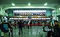台南車站 (12781418305).jpg