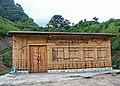 司馬庫斯木雕工藝坊 Smangus Woodcarving Studio - panoramio.jpg