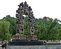 吉林北山公園 Jilin Beishan Park - panoramio.jpg