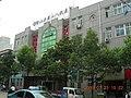 含城环峰北路景色-第二人民医院 - panoramio.jpg