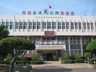 Liujiao, Chiayi - Lujiao Township Government Office