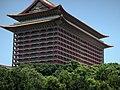 圓山大飯店 Grand Hotel, Taipei 台北市, Taiwan - panoramio - Tianmu peter.jpg