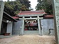 多賀神社 - panoramio.jpg