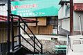 寫真館 嚴島(Itsuku-shima)広島 Hiroshima (20759706213).jpg