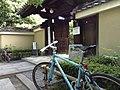 建仁寺禅居庵 - panoramio (2).jpg