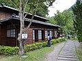 張學良故居 Former Residence of Zhang Xueliang - panoramio.jpg