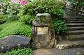 恋人の聖地 (14137210825).jpg