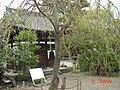 日本京都古蹟26.jpg