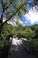 明治池公園 Meiji-ike kōen 2013.10.17 - panoramio (2).jpg