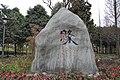 西南交大2014-03 - panoramio (8).jpg