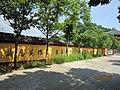 西岩寺3 - panoramio.jpg