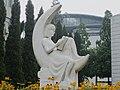 雕塑 读书 - panoramio.jpg