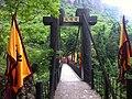 雷鳴橋 - panoramio.jpg